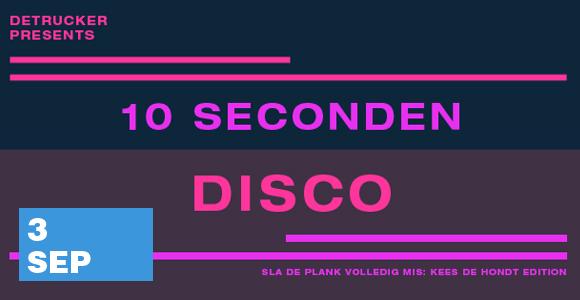 10secondendisco_TSITE